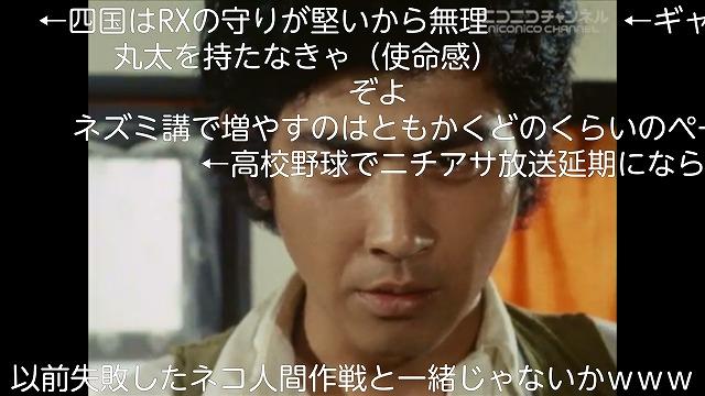 Screenshot_2017-08-20-14-01-50.jpg