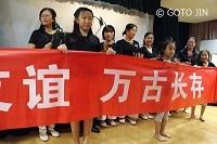 中国影絵公演