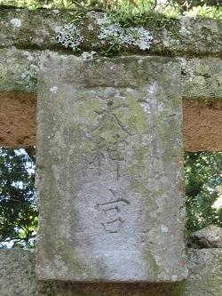 1809CIMG2581.jpg
