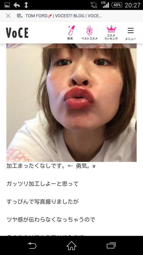 木村沙織さん、無加工ですっぴん(リップだけあり)のキス顔を上げてしまう