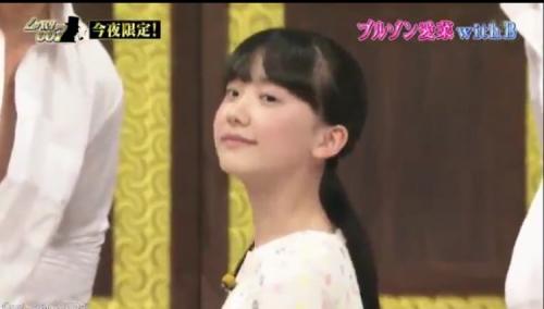 【画像】芦田愛菜さん、完全に種付け可能なエッチJCになる