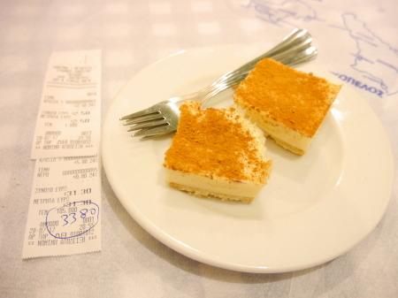 ハニーケーキと会計