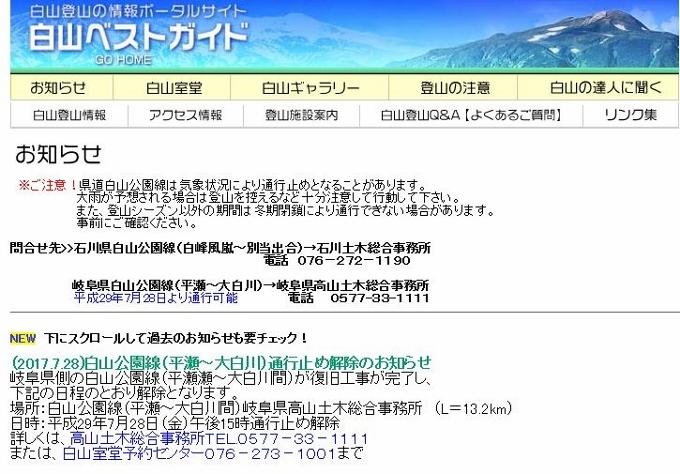 kaijyo (680x474)