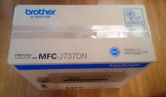 MFC-J737DN.jpg