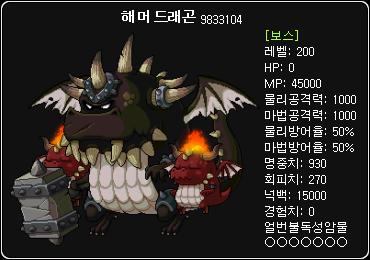 hammer-dragon.png