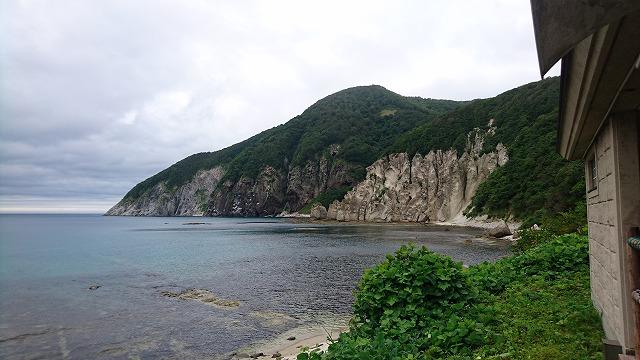 最北端 (93)