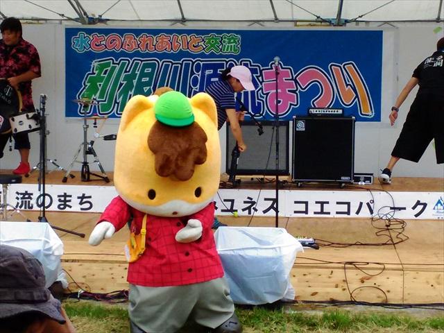 tonegawagenryuu_15.jpg