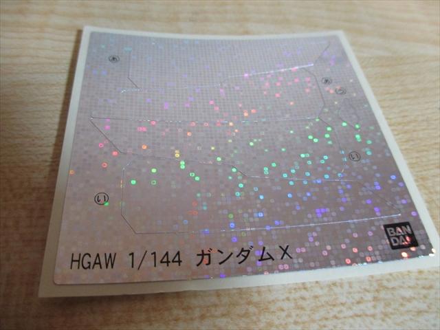 IMG_4879_R.jpg