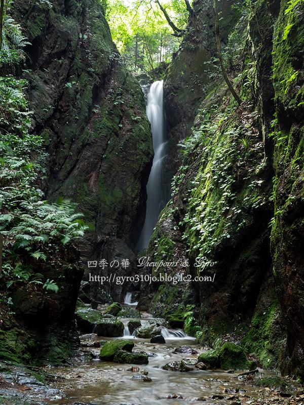 黒山三滝 A