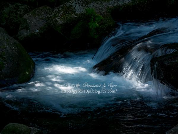 吐竜の滝 B