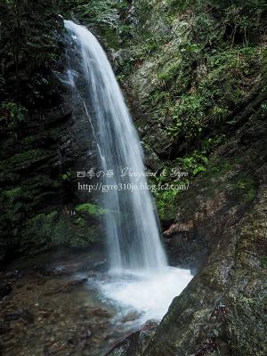 黒山三滝 G
