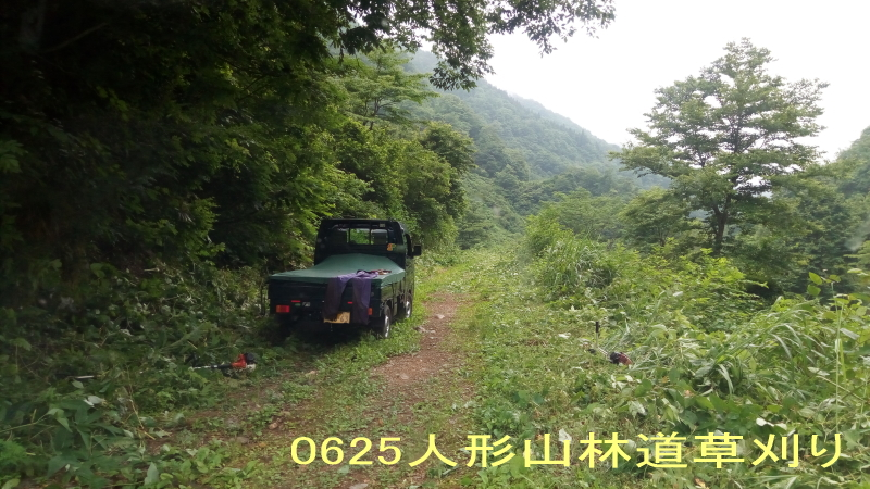 0625人形山林道草刈り2