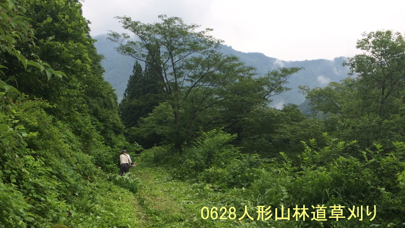 0628人形山林道草刈り4