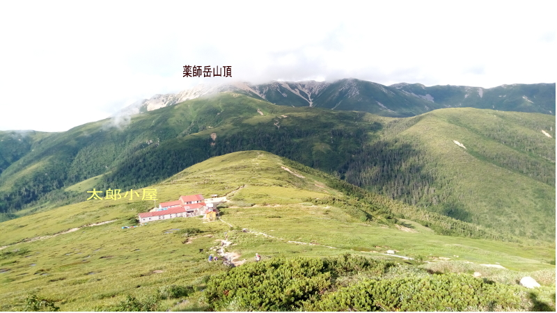 IMG_20170820薬師岳