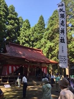 久須志神社2017 (1)