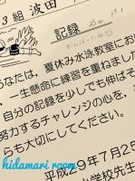 fc2blog_201707262033082e2.jpg