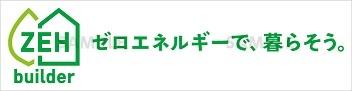 logo_zehbuilder2.jpg