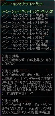ScreenShot2017_0729_154431766.jpg