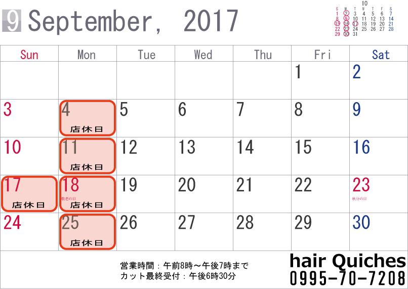 calendar-sim-a4-2017-9.jpg