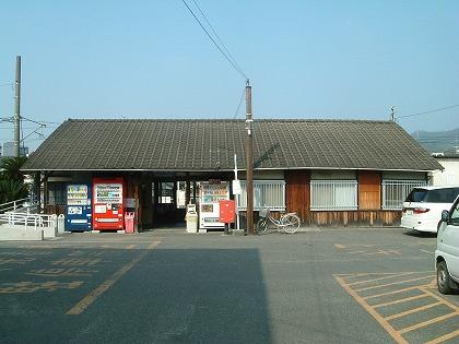 横河原駅01