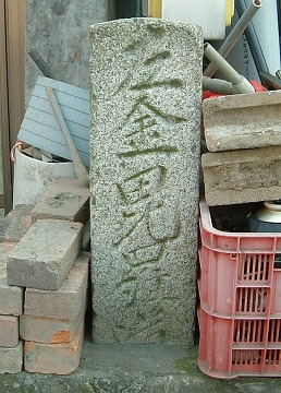 横河原駅05