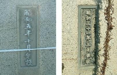横河原駅07
