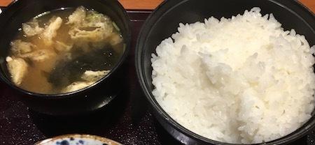 かごの屋のハンバーグ定食 ご飯とお味噌汁