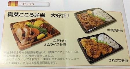 シノブフーズ 最近のヒット商品