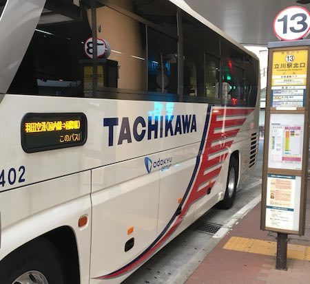 朝5時台の東京都・立川駅北口からスタートです