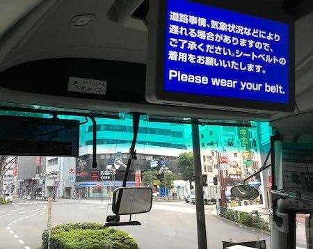 朝5時台のJR立川駅北口近辺の様子です