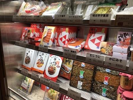 羽田空港国際線ターミナル 博多の明太子など