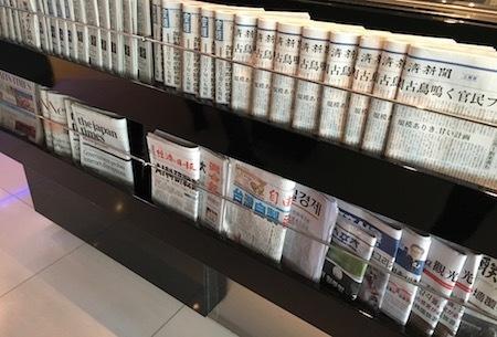 羽田空港国際線ANAラウンジ 豊富な新聞類
