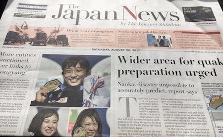 羽田空港国際線ANAラウンジ 英字新聞を読みます