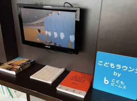 羽田空港 JALこどもラウンジ こどもビームスとの提携です