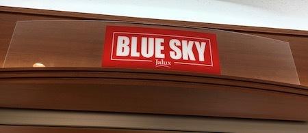 JALUXの空港売店 BLUE SKY