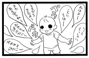 20170803_2_mini.png