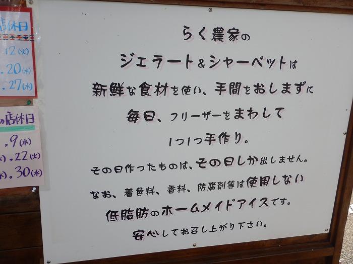 DSCN6039.jpg