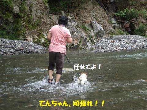 045_convert_20170723061009.jpg