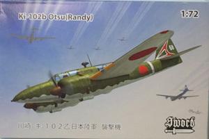 ki-102 box