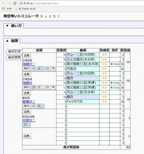 seikuのコピー