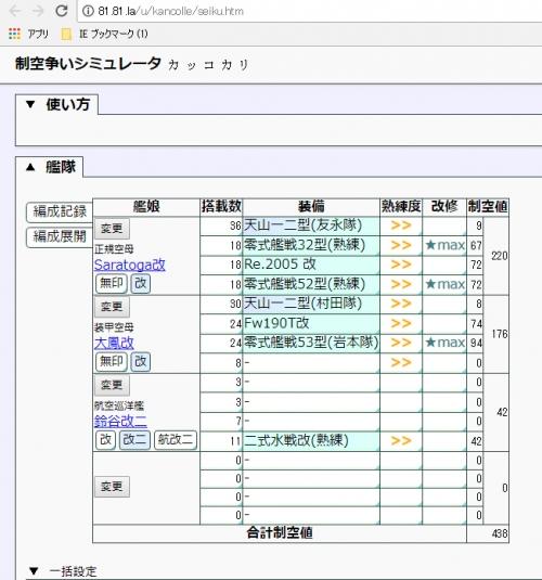 E6seikuのコピー