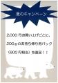 SKM_C36817072107350.jpg