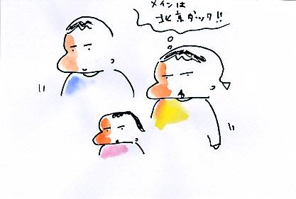 IMG_0001_201709201632101b0.jpg
