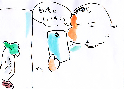 IMG_0005_20170817140319bcc.jpg