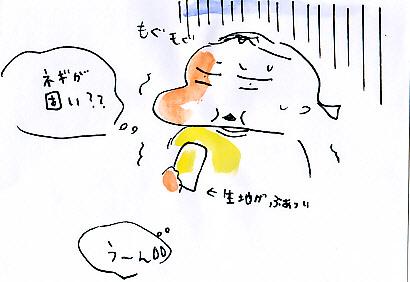 IMG_0009_201709201633310ca.jpg
