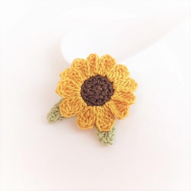 手編み雑貨 HanahanD ひまわりのスリーピン ヘアアクセサリー