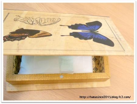 ブックボックスとナプキン収納