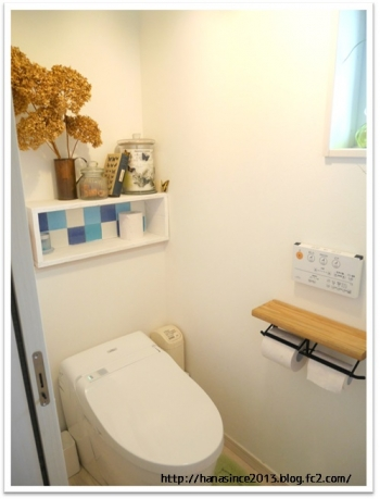 トイレのインテリア2