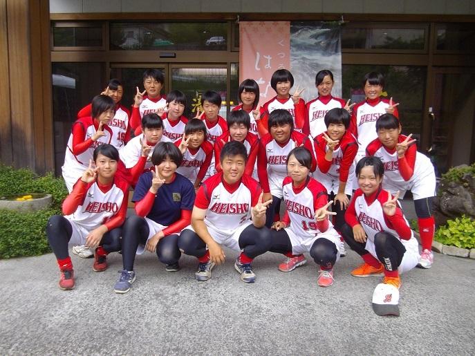 平商業高校ソフトボール部
