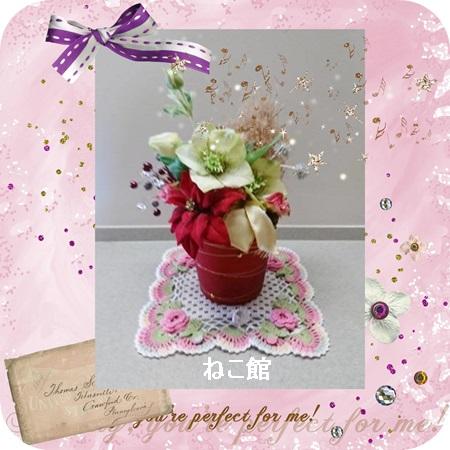 blog_20170904081622c8b.jpg